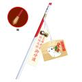 干支小型絵馬(亥)・破魔矢セット 木製朱塗り軸