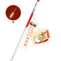 干支小型絵馬(子)・破魔矢セット 木製朱塗り軸 10本組