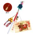 干支中型絵馬(戌)・破魔矢セット