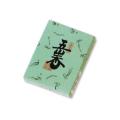 五山香 紙箱 30g
