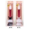 電子ローソク「サンまごころ」 赤色 大型 揺らめきタイプ 蝋燭台付き