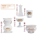 陶器製 仏具5点セット