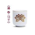 陶器製 湯呑 〈1.6寸〉