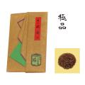 玉初堂 極品 沈香 刻み 〈7.5g〉 たとう紙包み
