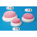 紅白餅(手作り樹脂製)
