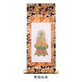 仏壇用 ご本尊掛軸 釈迦如来