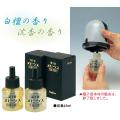 電子香 メビウス専用 香木エキスボトル