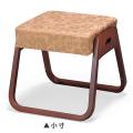 本堂用 木製 お詣り椅子II 小寸