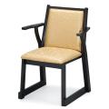 木製 両肘付き レザー椅子