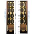 アルミ製 納骨壇<ウルシ調>(左端用タイプ・右端用タイプ)