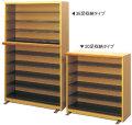 手摺り付き 木製 履物棚
