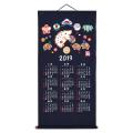 掛軸カレンダー