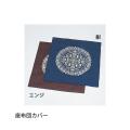 座布団カバー 丸紋