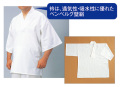 春夏用 筒袖 V衿・半襦袢_02