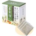薬用入浴剤 香楽の湯  1箱セット