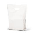 手提袋(無地) 大サイズ 白色