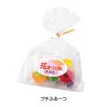 寺名入り菓子 花まつり飴 プチふるーつ