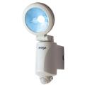 乾電池式 2W(ワット)LEDセンサーライト