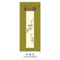花の詩表紙