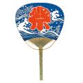 挿入する 平柄 竹うちわ祭り〈青〉