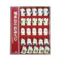 陶器製 福玉猫おみくじ 5種類×各5個セット