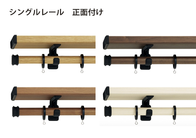【TOSO】ヴィンクスシェルフ 商品説明