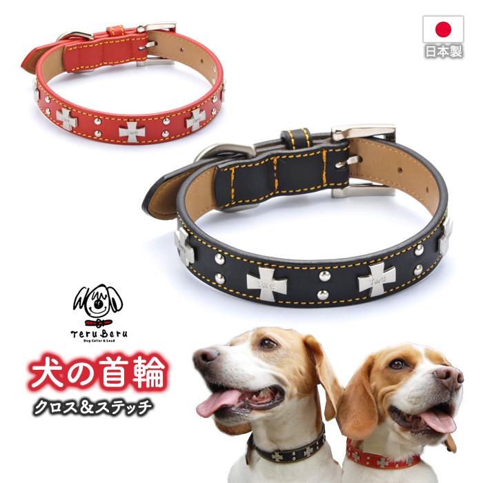 X-M 本革製クロスカラー中型犬用犬首輪(レザー)