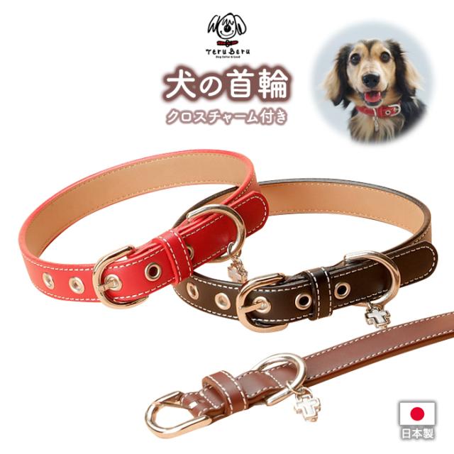 E-S  本革製スムースカラー小型犬用犬首輪(レザー)