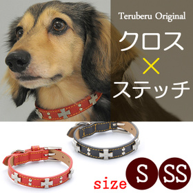 X-S 本革製クロスカラー小型犬用犬首輪(レザー)