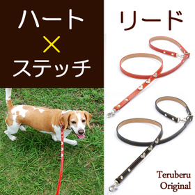 Le-t  本革製ハートリード(小・中型犬用リード)