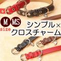E-M 本革製スムースカラー中型犬用犬首輪(レザー)