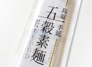 【国内産雑穀使用】島原手延五穀素麺200g ■ 伝統の手延製法