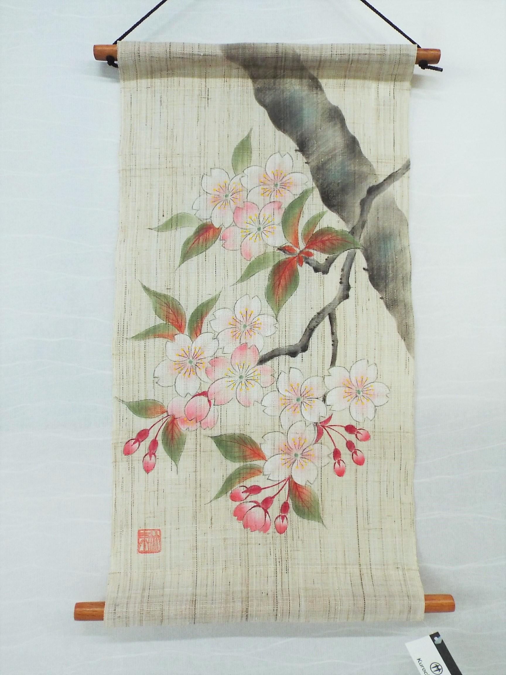 手描きミニタぺストリー 桜木