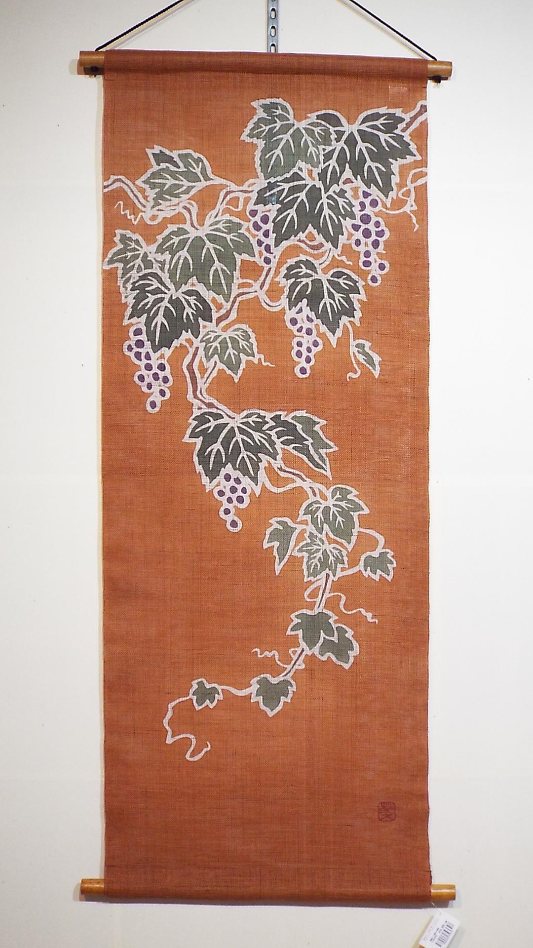 筒描きタペストリー 秋色山葡萄