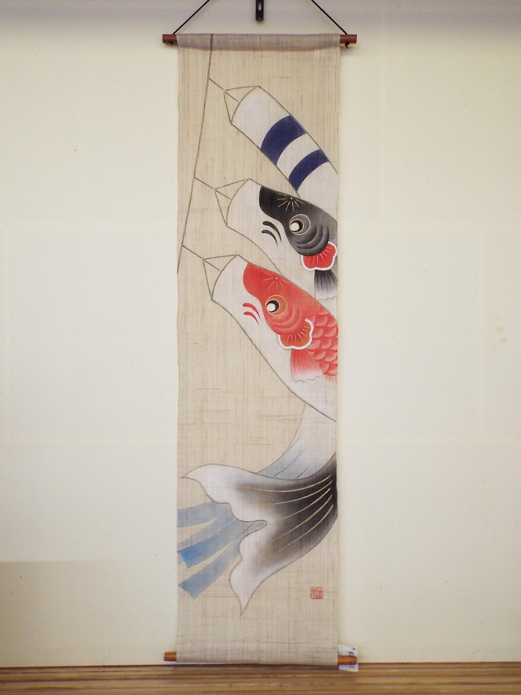 手描きタペストリー 青嵐鯉幟