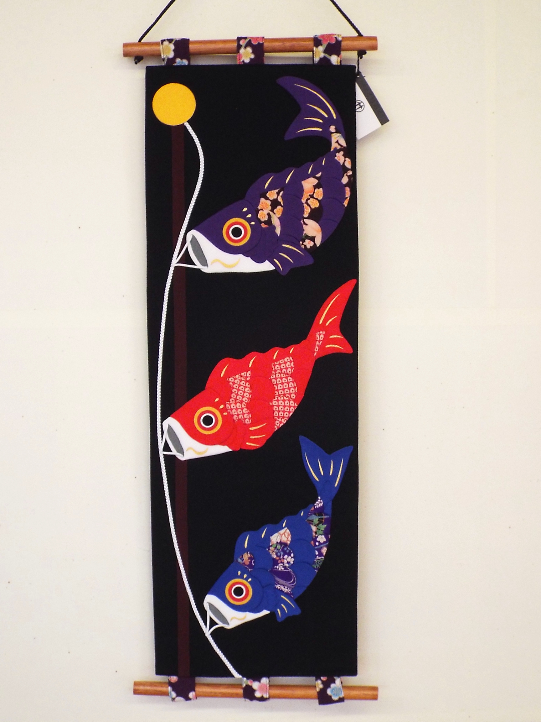 薫風鯉のぼり 小