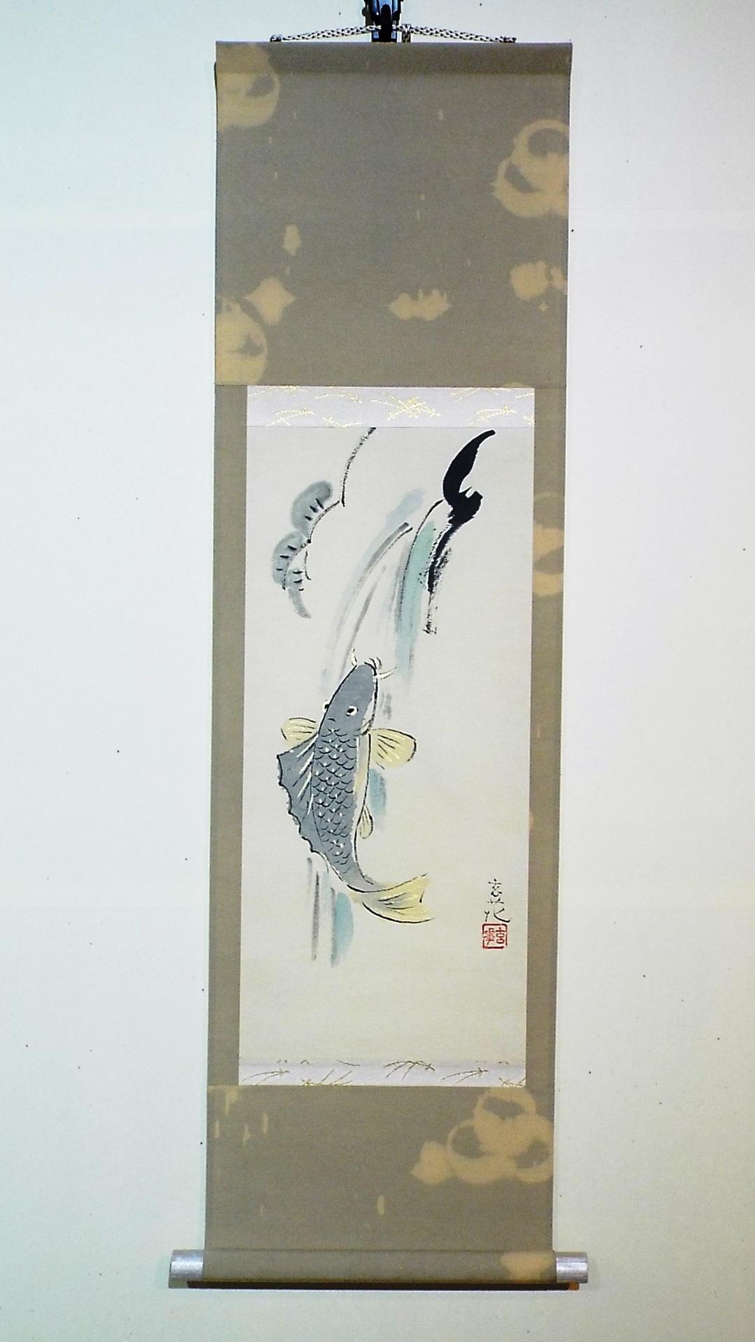 手軽に飾れるミニ掛軸 【こいの滝のぼり】