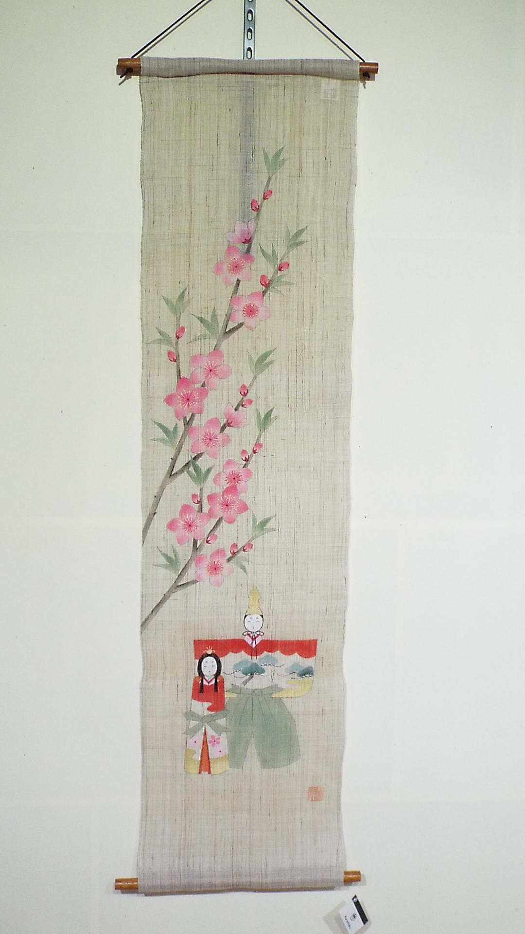 【桃花と凛花立雛】 『くろちく』の手描き麻タペストリー