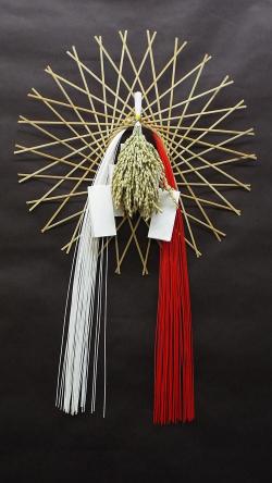 【輪弧水引飾り】 竹を使ったお正月飾り