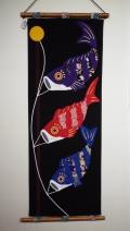 古布押絵タペストリー 薫風鯉のぼり