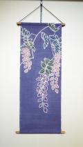 【藤波の花】 『くろちく』 筒描き麻タペストリー