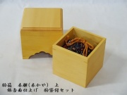 駒箱 榧 銀杏面 駒袋付