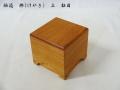 駒箱 欅 上 柾目