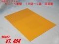 ビニール碁盤 19−9路