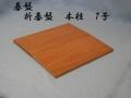 折碁盤 K7号