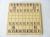 棋になる折れ盤 4