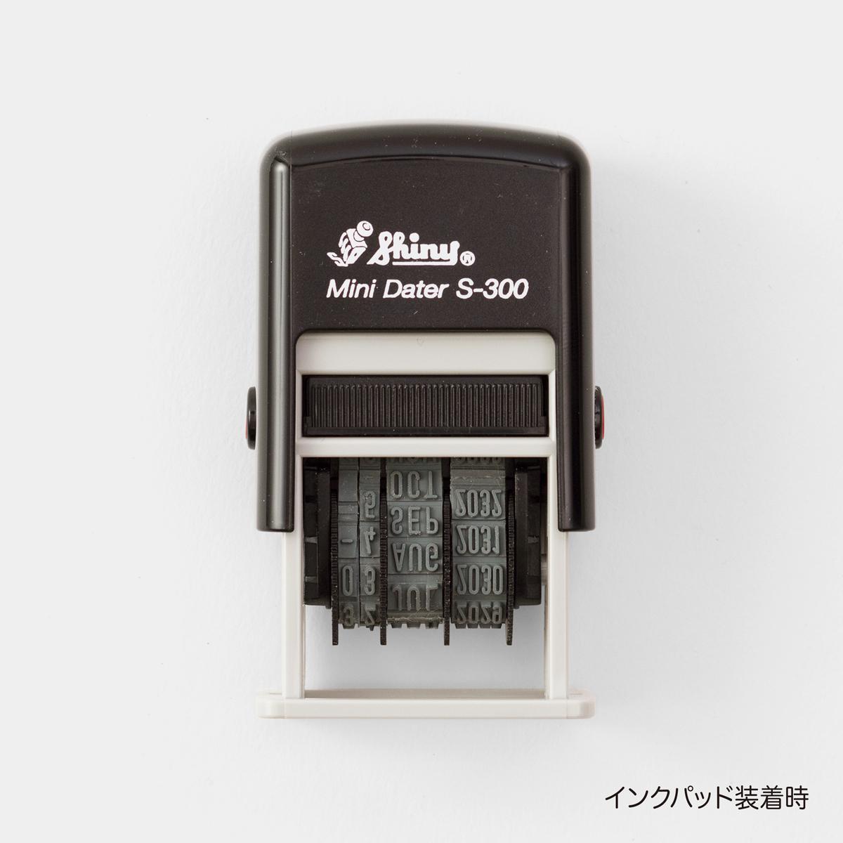 シャイニー 日付印(インク付) S-300(5号X4連)本西暦日付 本体黒