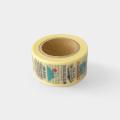 TF マスキングテープ 24mm JAPAN GUIDE柄(07100291)