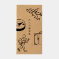 TF トラベラーズノート リフィル 水縞 大人の練習帳 (07100693)