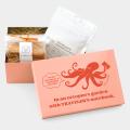 TF 8周年記念缶セット チーズスティック+紅茶  (07100831)
